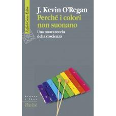 O'Regan-228x228